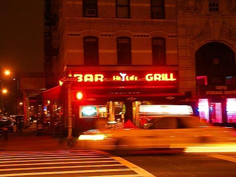 NY- Hi Life Bar and Grill