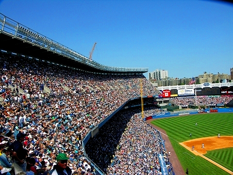 NY- Yankee Stadium- crowds on a sunny summer afternoon