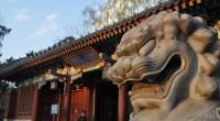 """<p>Primer capítulo del <a href=""""http://www.zaichina.net/2010/05/21/universitario-en-china/"""">reportaje """"Universitario en China""""</a>, escrito por Daniel Méndez con el apoyo de la Fundación ICO. En él se analiza la evolución de las universidades chinas en los últimos 30 años, se presenta a la Universidad de Pekín y se ofrece una visión general del sistema universitario chino.</p>"""