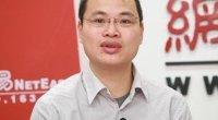<p>La rentabilidad e influencia de los portales de información chinos (Netease, Sina News, Sohu, QQ) han provocado que algunos de los mejores periodistas abandonen el papel para dedicarse en exclusiva a la web. Fang Sanwen, que trabajó para el <em>Nanfang Zhoumo</em> y el <em>Nanfang Dushibao</em>, dos de las publicaciones más prestigiosas del país, es sólo uno de ellos. En una charla con él, Fang nos explicó por qué decidió abandonar la prensa y otras características del mundo del periodismo en China. </p>