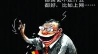 """<p>Los internautas de todo el globo suelen tener la sensibilidad a flor de piel cuando se habla de una de las cosas que les afecta directamente: su conexión a Internet. Además de la lentitud de la Red china de la que <a href=""""http://www.zaichina.net/2011/07/14/%c2%bfpor-que-es-tan-lento-internet-en-china/"""">hablábamos ayer</a>, otro caso reciente ha provocado la ira de los internautas del gigante asiático: un alto funcionario de la ciudad de Xiamen ha venido a decir que navegar por Internet es mucho más fácil en China que en Alemania. </p>"""