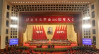 """<p>Hoy 10 de octubre se celebran en China los 100 años del <a href=""""http://es.wikipedia.org/wiki/Revoluci%C3%B3n_de_Xinhai"""">levantamiento de Wuhan</a>, que provocó meses después la fundación de la República de China y el fin de la dinastía Qing. La fecha es sin duda uno de los momentos más importantes de la historia universal: con ella se acabaron todas las dinastías chinas, poniendo fin a una tradición de al menos 2.000 años.</p>"""