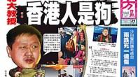 <h5>Las relaciones entre China y Hong-Kong nunca han sido fáciles, pero el último mes nos ha traído una serie de acalorados debates y polémicas que han vuelto a situar la convivencia con la antigua colonia británica en el ojo del huracán.</h5> <p>Todo empezó por unos <em>noodles</em> mal comidos en el metro de Hong-Kong. El 15 de enero, una joven china comía sus fideos cuando comenzó a ser increpada por varios viajeros locales. Los hongkoneses le echaron en cara que comiera en el transporte público (algo prohibido en Hong-Kong), llamaron al guardia de seguridad y protagonizaron una acalorada discusión mitad en cantonés y mitad en chino. Para los hongkoneses, este episodio (grabado con un móvil y subido a Internet) mostraba la falta de modales y educación de los chinos; para éstos, la arrogancia y prepotencia de los hongkoneses. <strong>Daniel Méndez</strong>. </p>