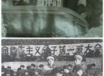 """<p>Hacía bastante tiempo que Bo Xilai, el líder de Chongqing recientemente """"despedido"""", utilizaba la figura de Mao Zedong y las canciones comunistas para intentar ganarse a los ciudadanos y escalar puestos en lo más alto del Partido Comunista. Hoy ya sabemos que la jugada le salió mal, y uno de los momentos clave fue cuando Wen Jiabao dijo hace unos días que """"una tragedia histórica parecida a la Revolución Cultural todavía tendría posibilidades de volver a producirse"""". La idea del Primer Ministro era clara: basta de mirar al pasado y de utilizar el Maoísmo para movilizar a las masas y defender tus posturas y aspiraciones políticas.</p> <p>Con todo el morbo en torno a las batallas políticas en Pekín, en los últimos días ha circulado por Sina Weibo una imagen en la que se ve a los padres de Xi Jinping y Bo Xilai humillados durante la Revolución Cultural. </p>"""