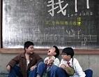"""En occidente, todo el mundo le conoce por su famosa <a href=""""http://en.wikipedia.org/wiki/Beijing_Bicycle"""">""""La Bicicleta de Pekín""""</a>, la película del 2001 que retrataba las duras condiciones de vida de muchos jóvenes en la capital china y que sedujo a la crítica internacional. Es <a href=""""http://es.wikipedia.org/wiki/Wang_Xiaoshuai"""">Wang Xiaoshuai</a>, uno de los directores más interesantes y comprometidos del actual cine chino, quien el pasado 18 de mayo estrenó nueva película en China. Su nuevo film se llama """"Eleven Flowers"""" (我十一) y se sitúa en un pequeño pueblo a mediados de los años 70, poco antes del fin de la Revolución Cultural. <strong>Por Daniel Méndez</strong>."""