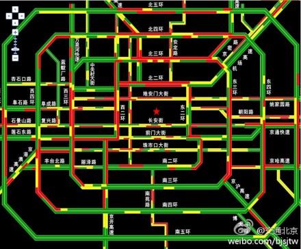 Tráfico en el centro de Pekín el 25 de septiembre, a las 8:00 horas.