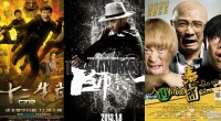 La nueva película de Jackie Chan y la exitosa Lost in Thailand siguen triunfando en enero en las carteleras chinas.