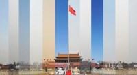Nada más despertarse por la mañana, lo primero que hacen muchos chinos es comprobar la calidad del aire en su ciudad.