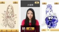 Los dibujos animados de MomentCam arrasan en las redes sociales y se convierten en la nueva aplicación de moda en China.