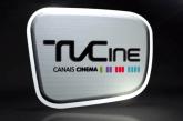 """""""Hércules"""", com Dwayne Johnson e Irina Shayk estreia amanhã no TVCine"""