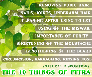 Things that fall under Human Fitrah