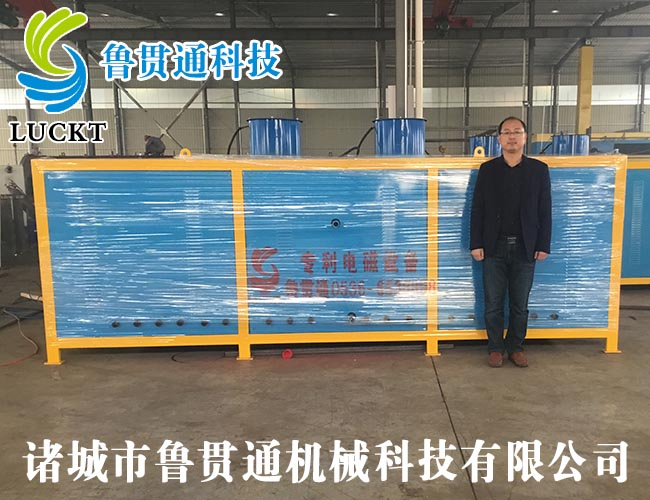 Magnetic Water Heater Electromagnetic Water Heater Product