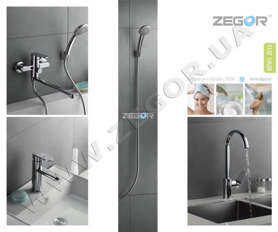 Zegor - LOB серия