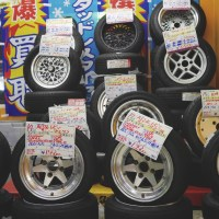 Zen x Tokyo - Day 8