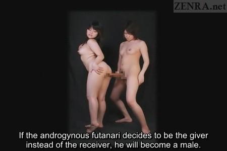 futanari transformation
