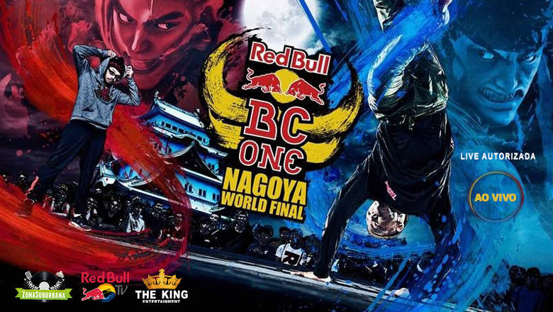 final-mundial-do-red-bull-bc-one-2016-japan
