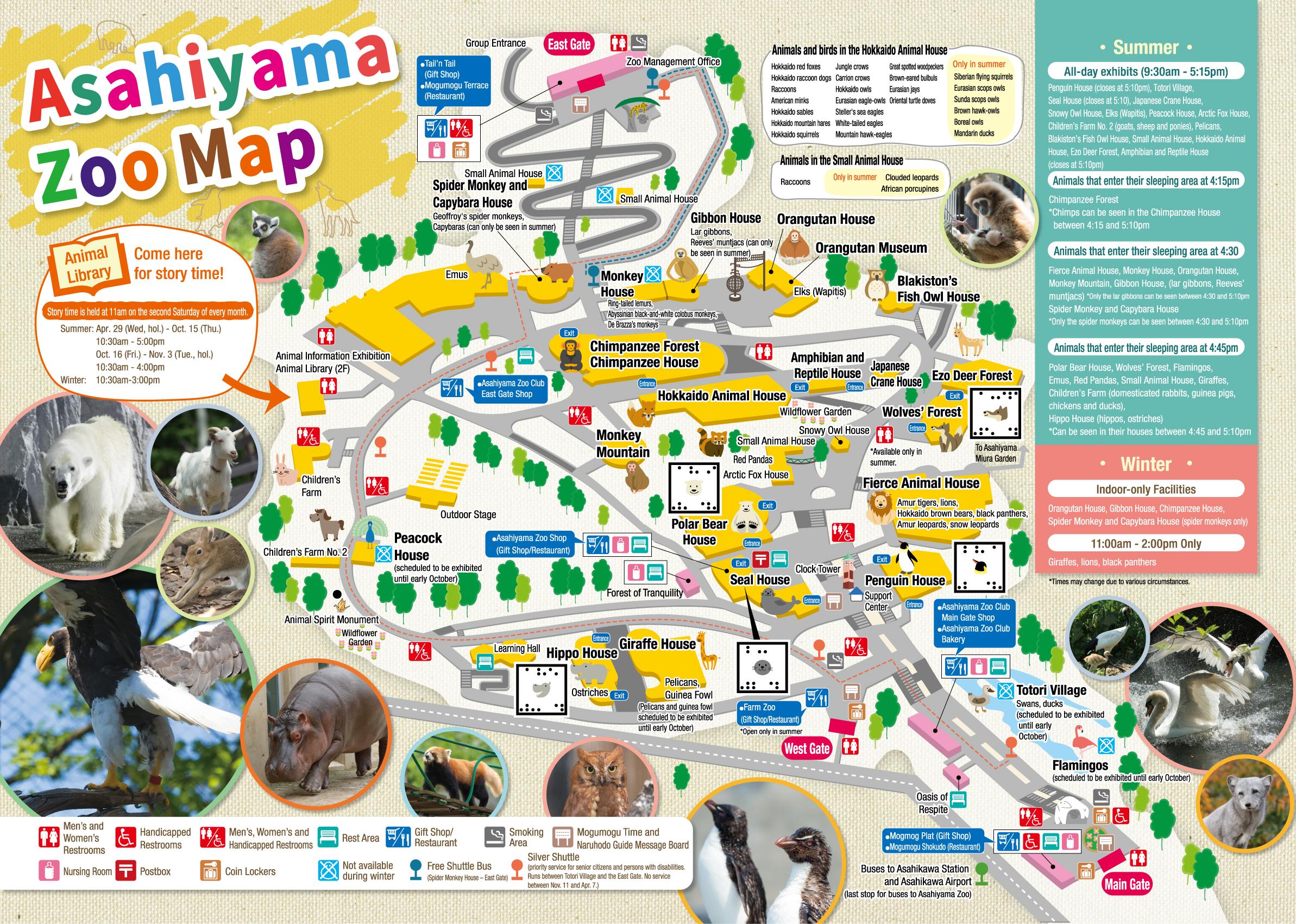 map of zoo america