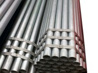 2 inch schedule 40 galvanized steel pipe | ZS Steel Pipe