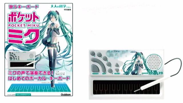 Gakken Mook Otona no Kagaku Magazine Vol.9 w/Pinhole Planetarium Kit Japan New