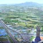Nanjing Master Plan - Aerial Perspective
