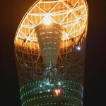 Doha Sports Tower