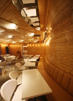 Dekko Cafe