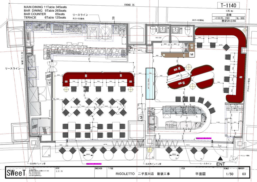 Food Court Layout 03 Food court Pinterest Food court - office seating plan template
