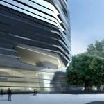 Innovation Tower