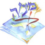 Watercolor (Images Courtesy SDL)