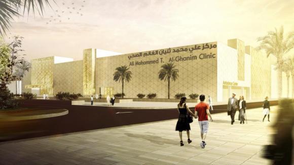 New Sulaibikhat Medical Center (Kuwait) AGi Architects