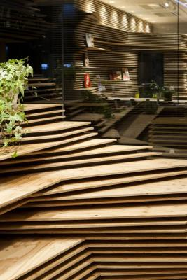 Image Courtesy © Kengo Kuma & Associates