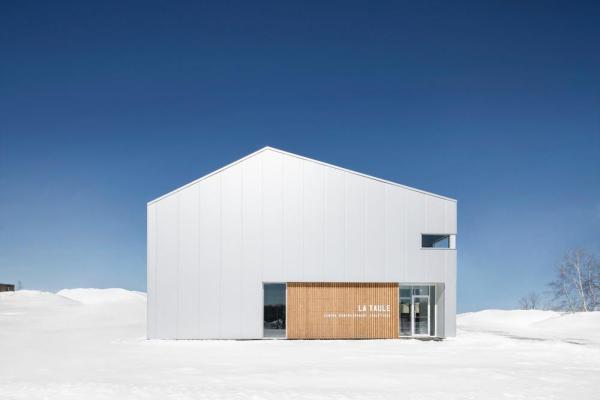 Front facade, Image Courtesy © Adrien Williams