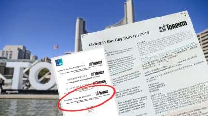 Le français a été ajouté au formulaire en ligne de la consultation menée par la Ville de Toronto  Montage #ONfr