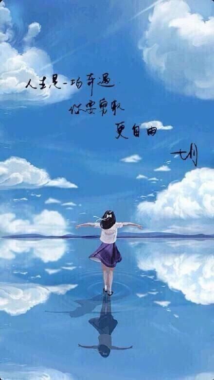 Underwater Iphone Wallpaper 带文字的图片170812:若是注定发生,必会如你所愿 搞笑大小王