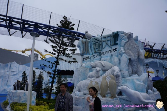 ... Polar Adventure ???????????????