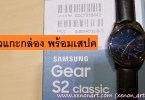 galaxy_gear_s2 (34)