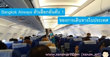 Bangkok Airways review
