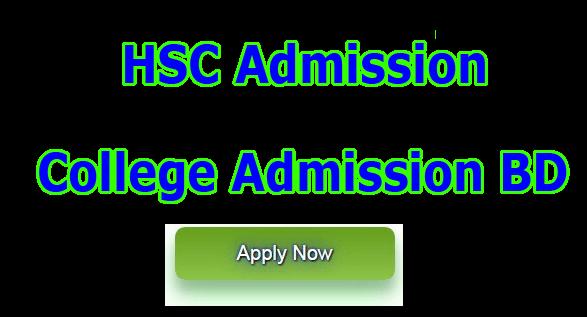 HSC Admission Circular 2019,HSC Admission 2019