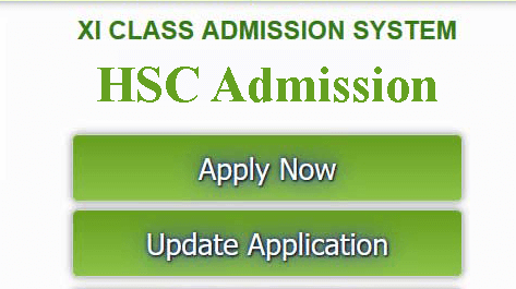 Www Xiclassadmission Gov BD 2018-19, HSC Admission Result