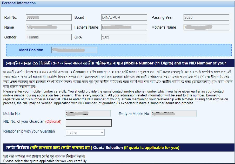 HSC Admission Form Online 2020