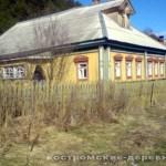 Дом в деревни Быки