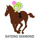 サトノダイヤモンド