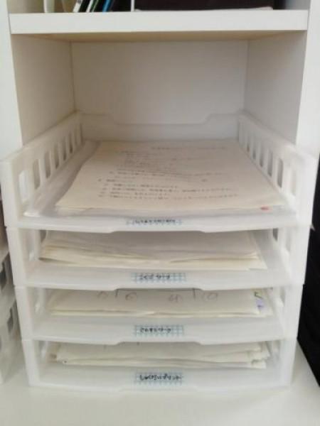 書類 収納 ボックス 100均