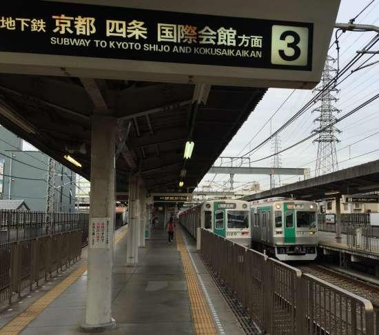 京都市営地下鉄竹田駅