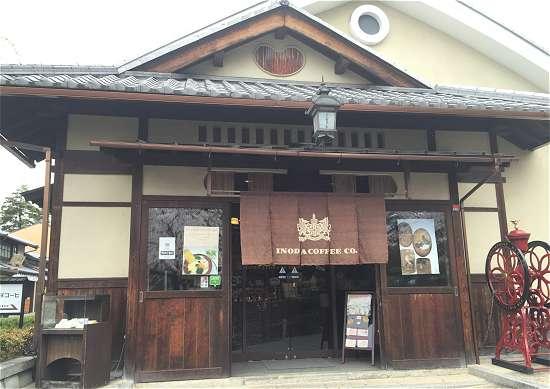 イノダコーヒー清水支店