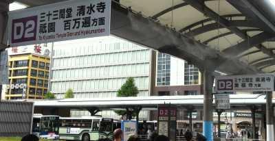 清水寺行き京都市バス乗り場