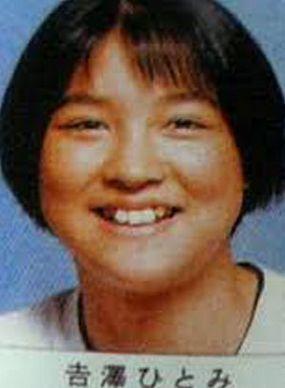 吉澤さんの卒アル画像有。 歯並びが全然違う。前歯6本!人工歯(差し歯?)だって。
