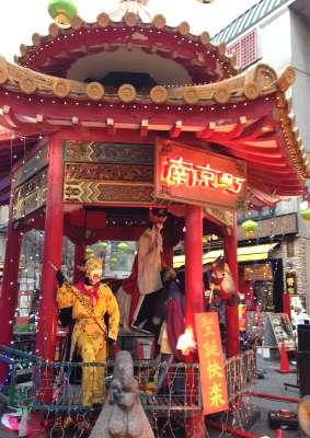 神戸南京町のおすすめスポットを紹介