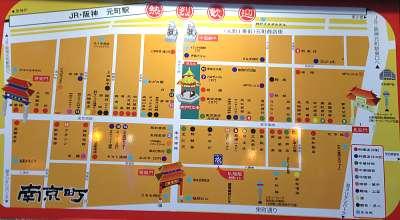 南京町の地図。飲食店・雑貨屋マップ