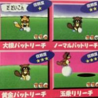 【1998年11月】「いれてなんぼ」カップ(穴)に入れば大当たり